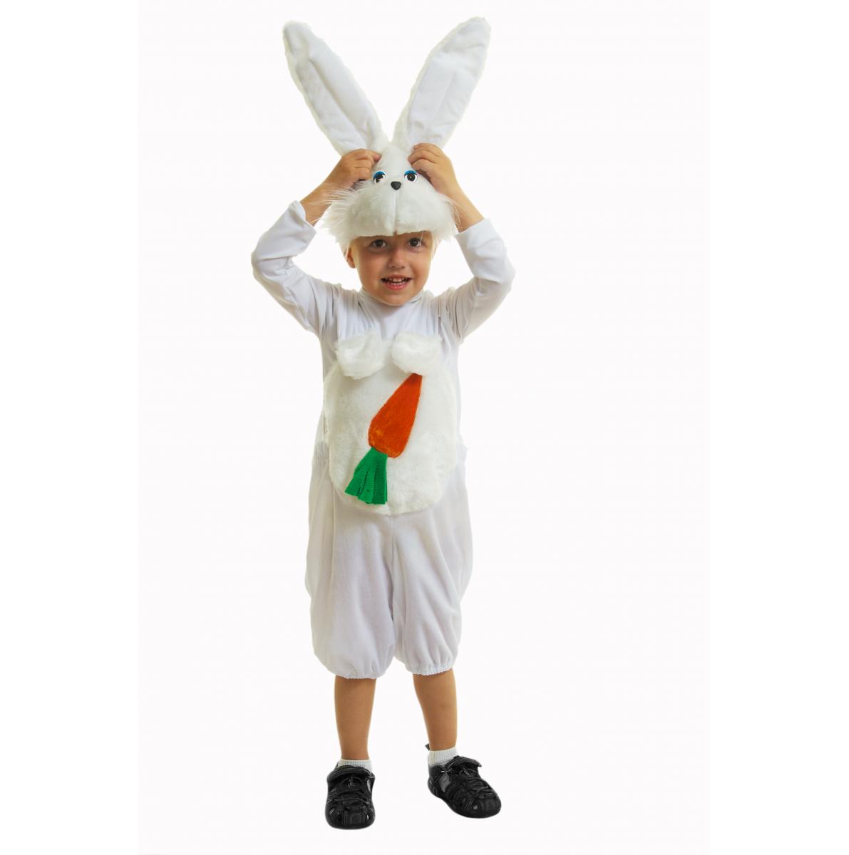 провести досуг как сделать костюм зайца своими руками фото лондону, могла обратить